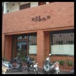 イーバカフェの場所はどこ?インドの日本食堂