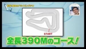 福田彩乃2