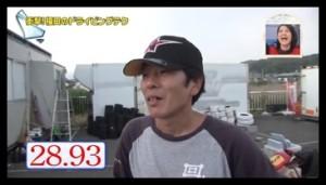 福田彩乃4