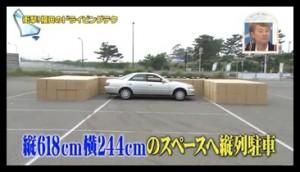 福田彩乃6