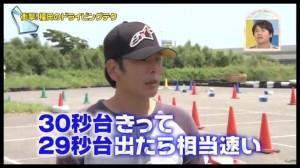 福田彩乃3