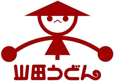 「山田うどん 改名 いつ?」の画像検索結果
