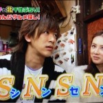 北川景子とDAIGOの指輪(ペアリング)はどこのブランド?熱愛発覚でネットの反応は?