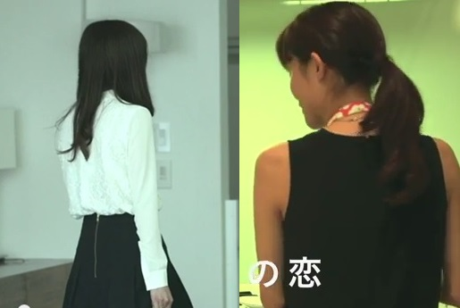 山下永夏2-horz