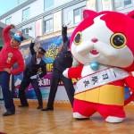 妖怪ウォッチと熊本駅のイベントはいつまで?毛馬本駅に子供たちは大喜び