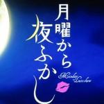 """漢検1級合格のギャル""""あゆたま""""とはどんな人?月曜から夜ふかしで一躍有名に!"""
